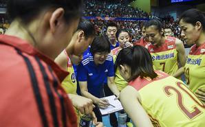 澳门站-中国女排1-3遭塞尔维亚逆转