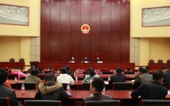 重庆完成市管领导干部学习贯彻十九大精神专题轮训