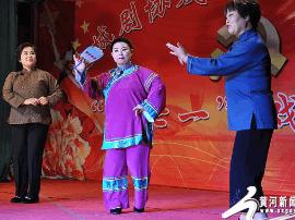 临猗县举办戏曲专场晚会庆祝党的九十六年华诞