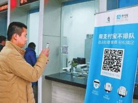 郑州车管所推支付宝业务 驾照工本费可在线