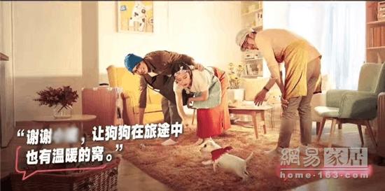 30岁辣妈把家装成游乐园 意外走红还拍了民宿广告