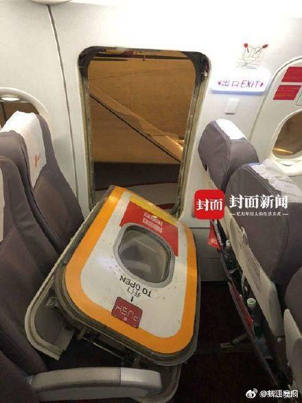 轻松一刻:段子成真,飞机上觉得热,他竟然顺手开门!