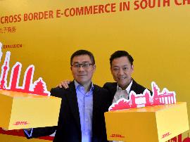 DHL电子商务深耕华南市场 力拓中国跨境电商业务