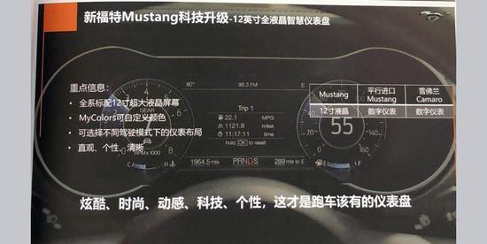 2.3T车型也能烧胎了 新款Mustang配置信息