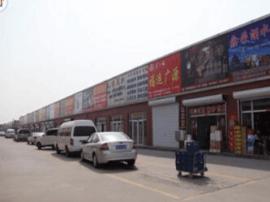 尖草坪区多个城中村物流市场将搬迁至阳曲镇