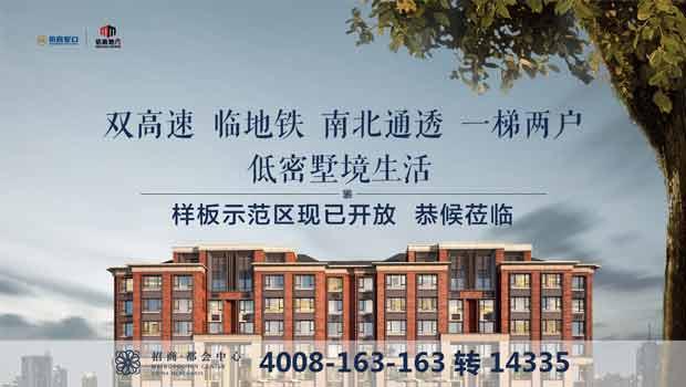 """让北京步入""""30分钟""""交通模式"""