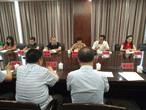 河南福彩第一、二片区会议在商丘市召开