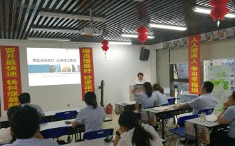 树立风险意识 远离非法集资—幸福人寿漳州中支开展防