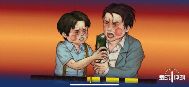图7主角与父亲的打斗