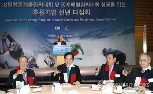 韩总理:平昌冬奥会成功与否 取决于朝鲜是否参加