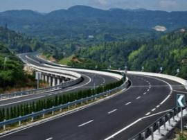 闻喜东镇至垣曲蒲掌高速公路古城联络线正式开工