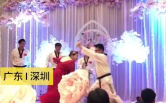 深圳一婚礼现场:新郎表演飞踢 新娘上台手劈木板