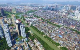 东官河综合整治工程(城区段)住宅户总签约率达100%