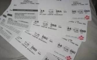 """28条航线推出特价机票 市民可逛""""集市""""购买"""