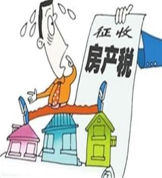 樊纲: 解决高房价问题要靠房地产税