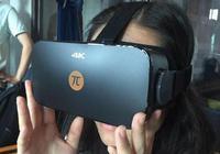 小派4K VR体验:自动识别瞳距很亮眼