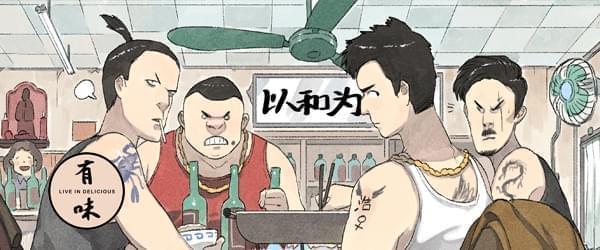 人生就像火锅,落在不同的锅就是不同的世界