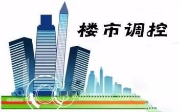 人民日报专访郭树清:继续遏制房地产泡沫化倾向