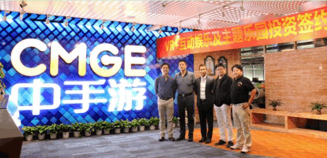 中手游投资OMAS环球 欲一年内建300家VR主题乐园