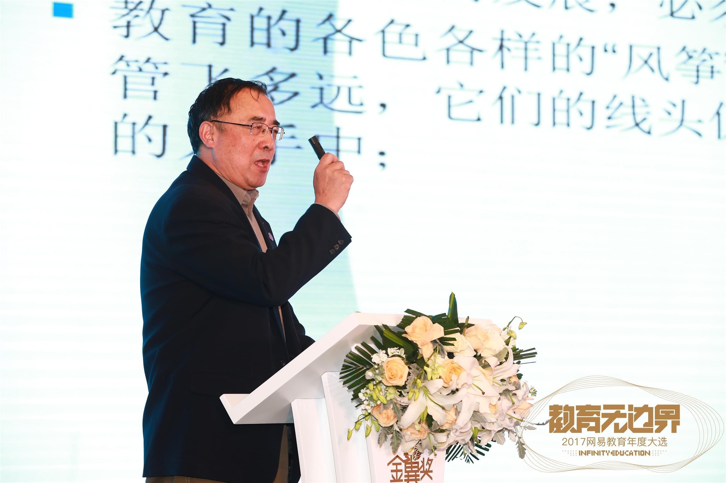 清华大学教授、博士生导师,著名教育社会学家谢维和先生