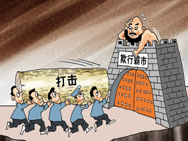 """永济公安局关于开展打击整治""""楼霸""""专项行动通告"""