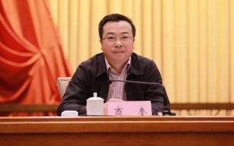 渝中区长商奎:提高政治站位 深化思想认识