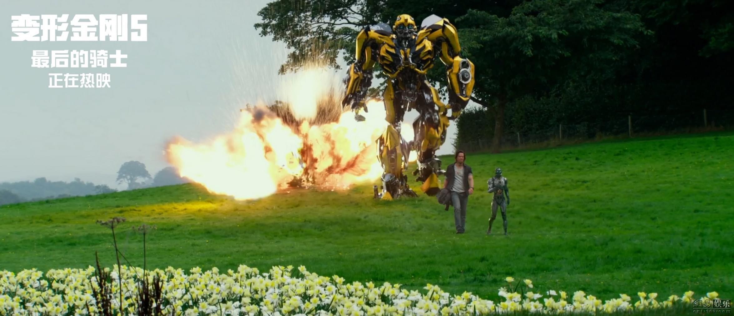 《变形金刚5:最后的骑士》全球票房夺冠
