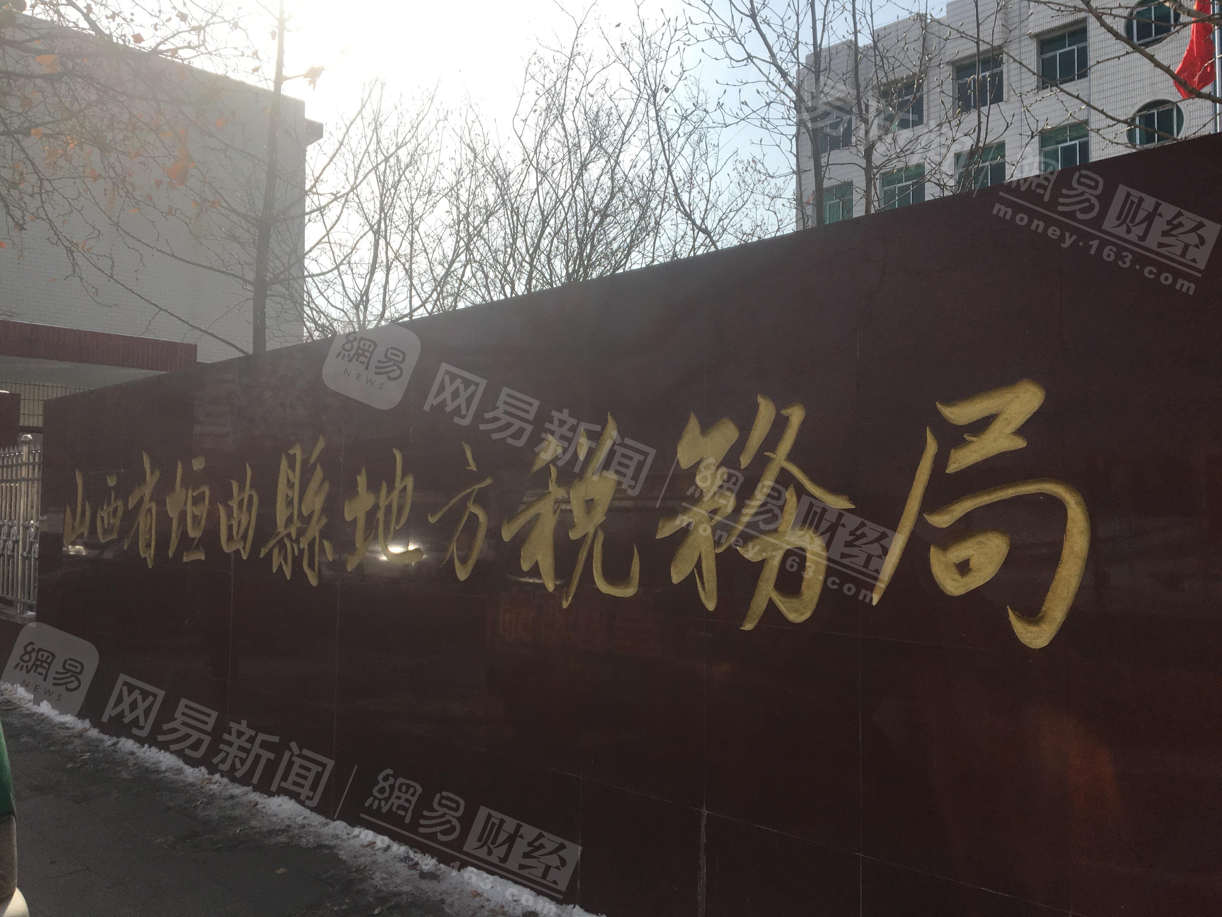 一线财料:贾跃亭山西记忆:产业