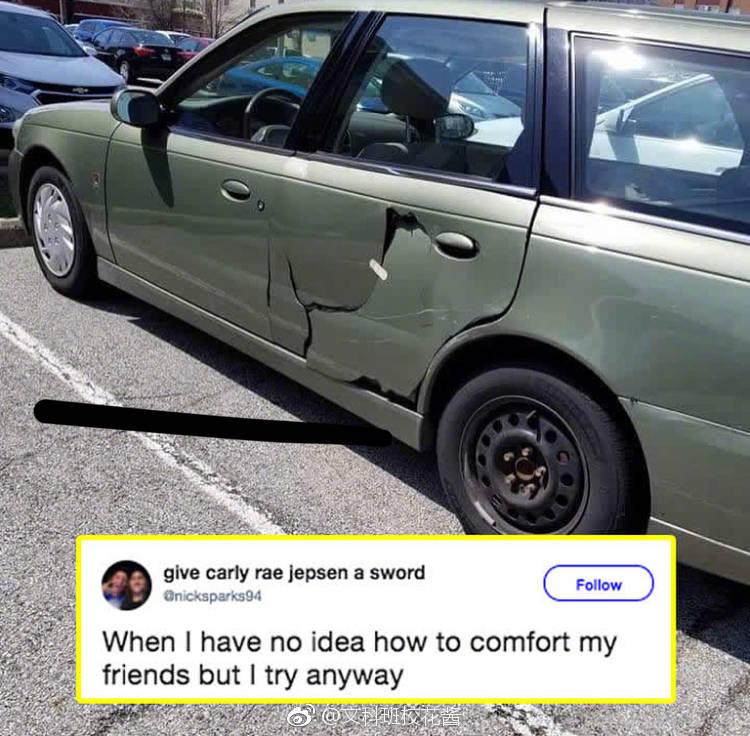 轻松一刻:那些让老司机看到都脸红的\