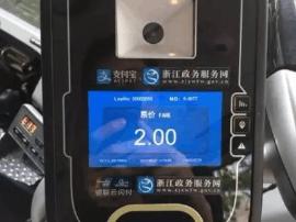 Apple Pay公交功能国内何时上线:6月?