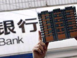 2017年中国新增房贷5.56万亿元 增速回落