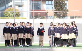 绅士淑女养成记 崂山新世纪学校举行第三届绅士淑女节