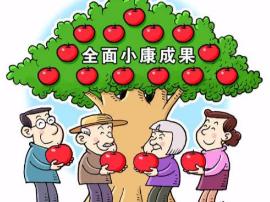 卢氏县委办结对帮扶:2018我们协力同行