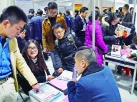 河北省定向选调优秀毕业生749人 即日起至18日报名