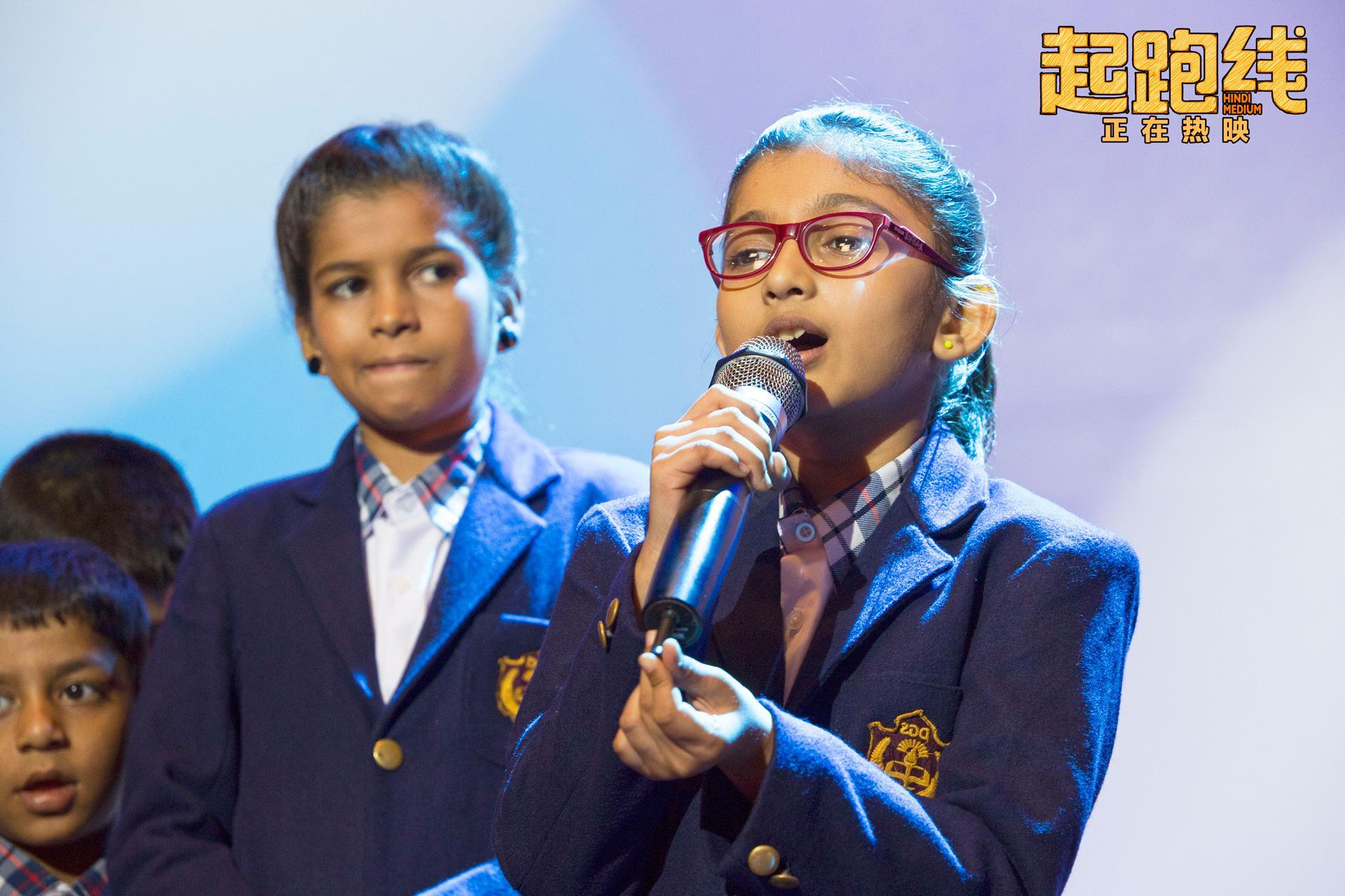 公立学校学生献唱