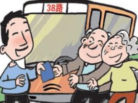 福州七旬依姆遗失证件包 公交司机捡到及时归还