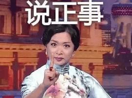 盘点今年广州各知名中学的招生变化