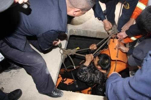 男子踩空跌落地下室 双腿骨折谁之责