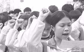 佛冈学子 举行2018高考百日誓师大会