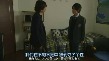 扶弟魔:我弟弟负担那么重,我帮他买套房怎么了?