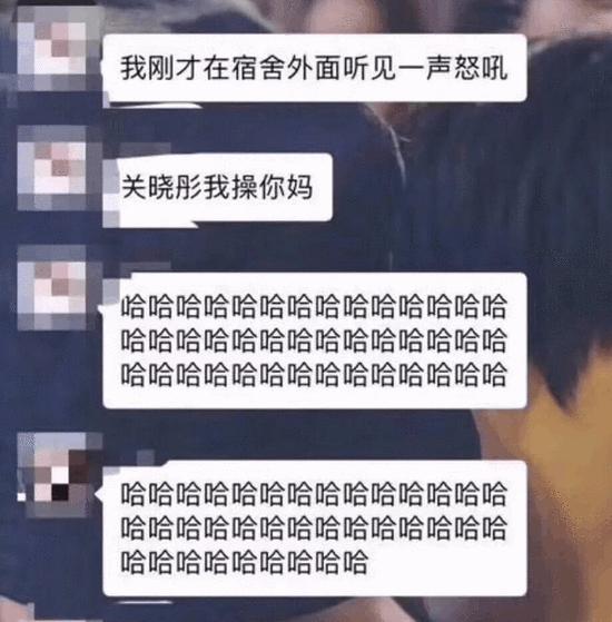 为什么那么多人讨厌关晓彤?因为嫉妒