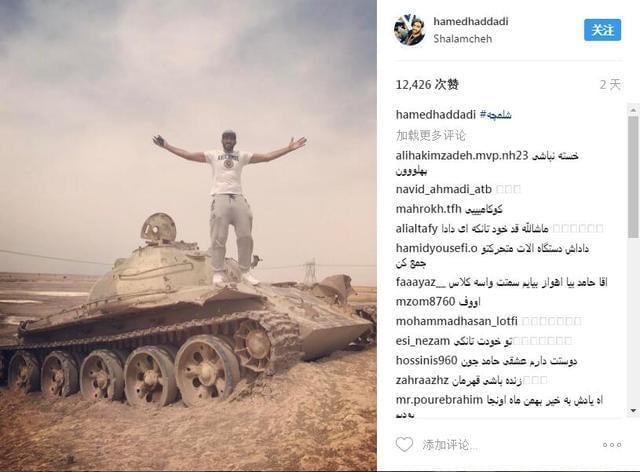 豪迈!哈达迪脚踩坦克张开双臂 将霸气进行到底!