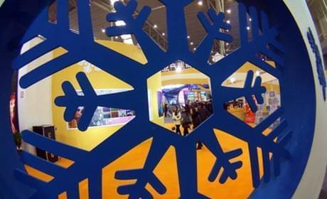 冬博会交易额达39.6亿元