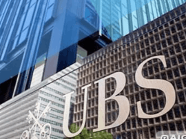 蔡红军将出任瑞银投资银行执行副主席 将常驻香港