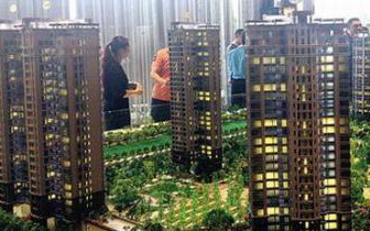 住建委:北京坚定房地产市场调控决心不动摇