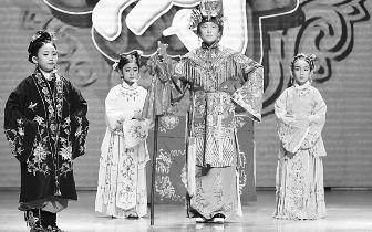 """""""小戏骨""""《杨门女将》首登省大剧院"""
