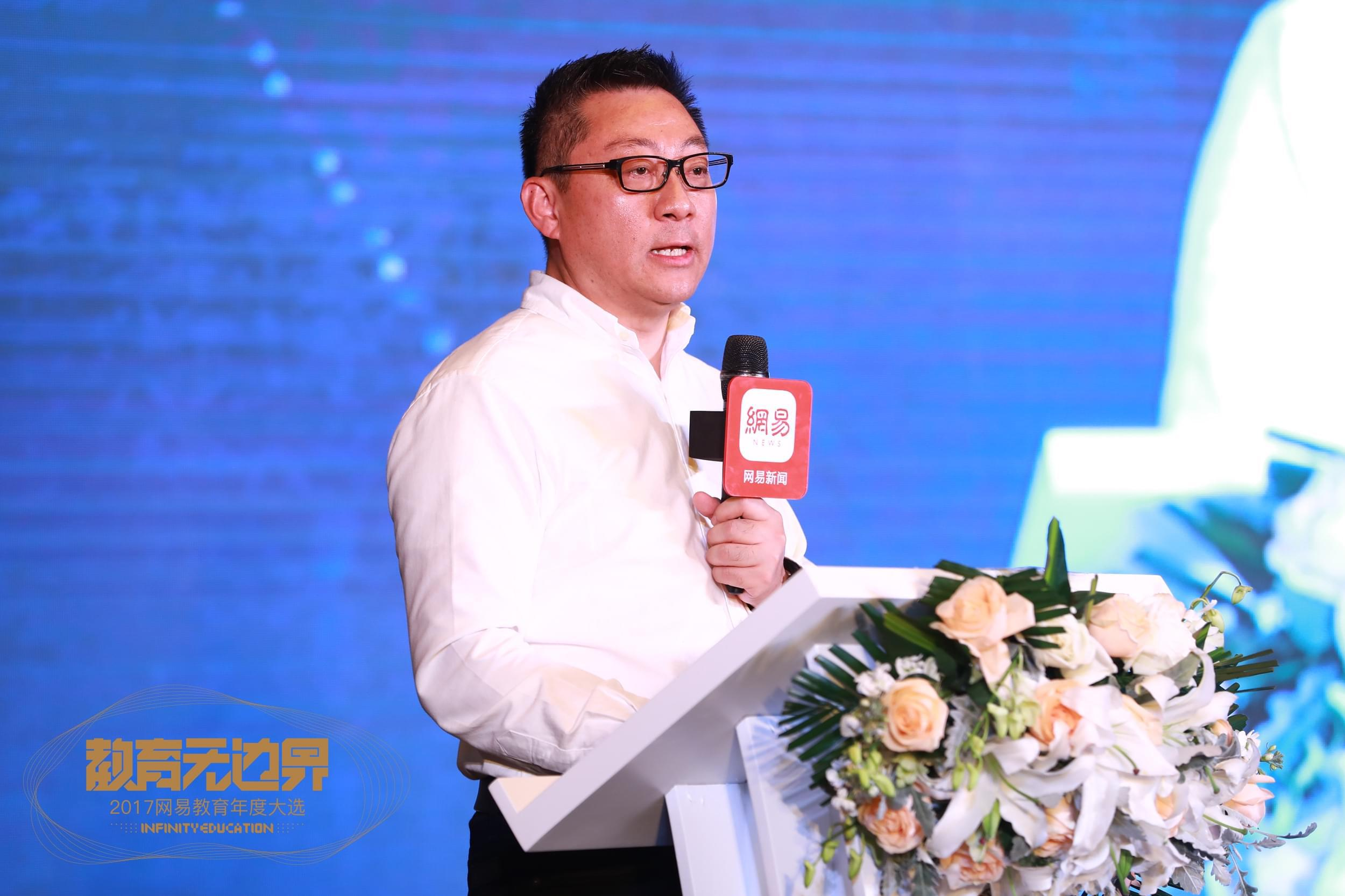 新东方教育科技集团CEO 周成刚先生