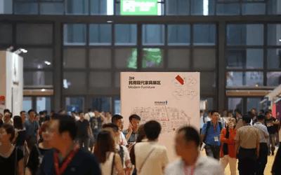 2017中国(上海)家博会