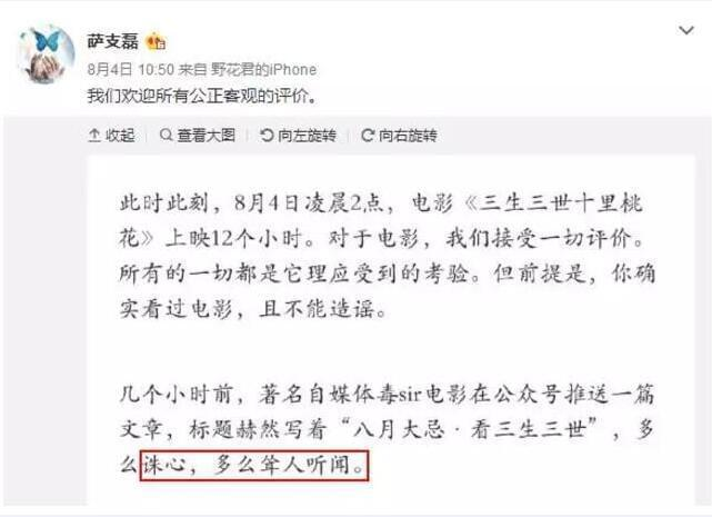 """新华社揭郭文贵海航""""爆料""""真相调查:收买内鬼"""