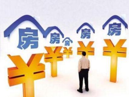 房价现松动 2018年楼市离降价潮还有多远?